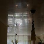 Privatwohnung in Ettlingen